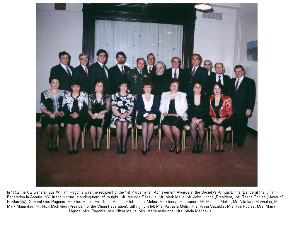 in 1992 the metropolitan